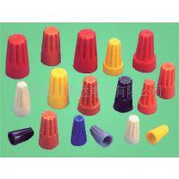 供应螺式接线帽,旋转端子,弹簧螺式接线头,接线器