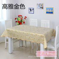 塑料桌布防水免洗 pvc印花桌布茶几布 餐桌布 防油欧式田园 批发