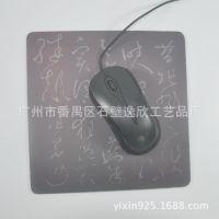 供应动漫鼠标垫 佳绩布面热转印鼠标垫 苹果广告礼品鼠标垫定做厂家