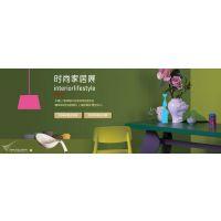 供应2014中国(上海)国际时尚家居用品展览会