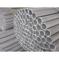供应专业生产批量不锈钢管
