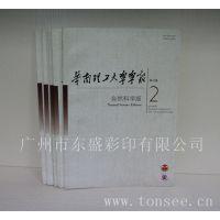 供应提供教科书出版物印刷