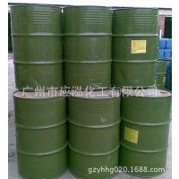 供应南京一厂十二烷基苯磺酸LAS96%