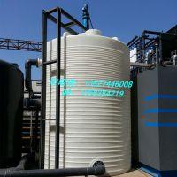 供应30吨聚乙烯储罐,30吨盐酸储罐 ,30吨塑料储罐厂家直销塑料储罐