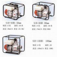 供应上架上海产全铝多功能汽油机水泵 苏州农业灌溉排涝专业泵
