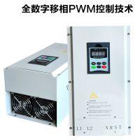 浩佳润 60KW大功率电磁加热器