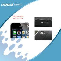 超炫手机卡纸包装 iphone4代前后贴膜  小米M3新款贴膜