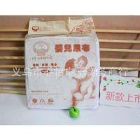 多比兔消毒纱布尿布婴儿纯棉尿布 尿片68*68厘米十片装J-4045