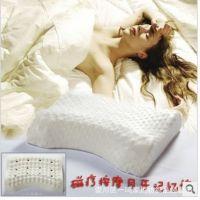 太空慢回弹记忆枕 磁疗枕 按摩枕 远红外磁疗保健 护颈枕