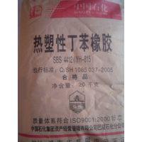 橡胶料 玩具料 热塑性弹性体 SBS SEBS YH-T171 巴陵石化