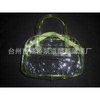 厂家直销质量保证经济手提拉链镶条高透明透明PVC日常用品袋