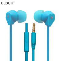 ULDUM批发 厂家直销 新款面条麦克风通话耳机 魔音智能手机耳机