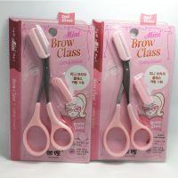 A5-73 新款韩国式修眉剪刀眉毛剪修眉剪带眉梳化妆工具修眉神器