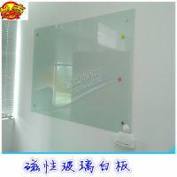 磁性玻璃白板 磁性白板挂式 烤漆钢化玻璃写字板 东莞市内包邮