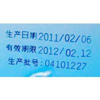 定制印章 包装袋打印日期印章 防滑速干打字机器 商品日期打印器