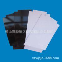 厂价供应 黑色阻燃绝缘防火PC片材 可加工成各种形状 各种规格