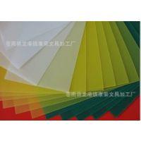 【厂家供应】PP片材、PP塑料板、PP板材、PP斜纹
