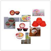 八宝粥灌装封口机  八宝粥包装设备上海相宜您的理想选择