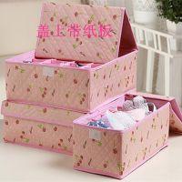 粉樱桃内衣收纳盒3件套 防水内衣收纳箱有盖 袜子文胸收纳箱