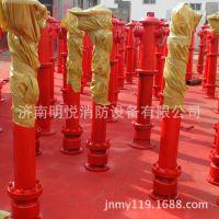 消防地上栓/SS150/80-1.0消火栓/室外消火栓/消防器材厂家直销