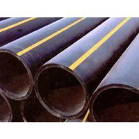2015年石油管材/天然气专用pe燃气管批发零售