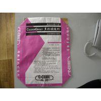 供应棱形底多层纸袋多层方底敞口纸袋生产厂家