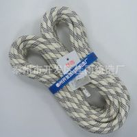 厂方直销登山绳 静力绳 安全绳主绳户外攀岩绳子速降绳