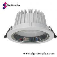 思坎普供应16WLED筒灯 5寸LED天花筒灯 三年质保!
