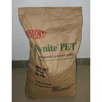PET/美国杜邦/FR530/30%增强阻燃级聚酯/工程塑料