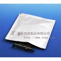 江浙沪地区质量的防静电铝箔袋的生产厂家