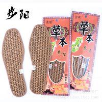 香型竹炭特效除臭吸汗杀菌透气养生保健鞋垫  除臭男士防臭鞋垫