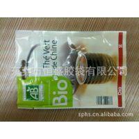 供应东莞OPP食品袋  PP食品袋