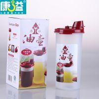 厂价直销康溢700ML大号创意厨房小工具储物罐厨房用品密封罐油壶