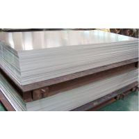 长期供应3003/5052/5A06/5754/5083/6061/7075铝板、带、棒