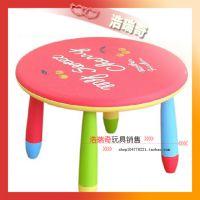 阿木童长方桌圆桌风格儿童桌幼儿园学习桌椅子塑料桌宝宝书桌餐桌