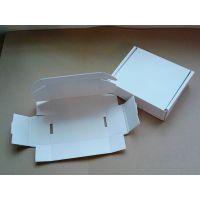 厂家特供优质石头纸防水冷冻瓦楞纸箱