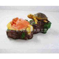 厂家直供 乌龟贝壳 水族用品 工艺品 假山 鱼缸造景 水族装饰