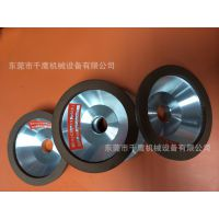 供应万能磨刀机通用砂轮 合金树脂砂轮 碳化硅砂轮 品质保证 现货