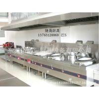东莞厂家直销不锈钢餐台 8人位--厨房备餐区必备 节能省钱王
