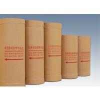 美纹纸胶带 半成品 和纸美纹纸 生产厂家 和纸定制订做图案