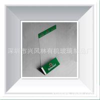 专业生产菜单牌 亚克力台卡  有机玻璃台卡 三面台卡