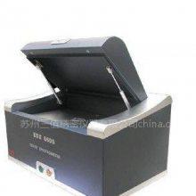 3V品牌 EDX8600H 阀门材料检测,材质分析,阀门光谱分析仪