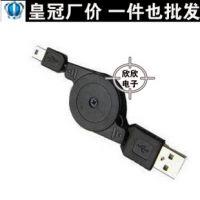 供应迷你USB伸缩线 T型伸缩线 USB转MIN 5P MP3 手机充电线Y492