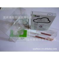 专业pvc折盒 彩印盒 透明盒 PET包装盒 PP包装盒 uv印刷