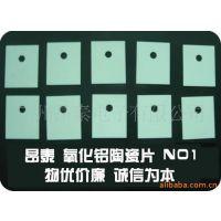 氧化铝陶瓷片IC高导热 绝缘材料NO:1性价比高2(图)