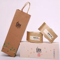 厂家定做茶叶包装盒 高档礼品盒 包装纸盒 茶叶包装盒通用