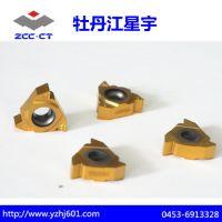 【正品保证】RT16.01W-4.50GM YBG201株洲钻石牌外螺纹刀片