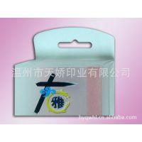 供应PP透明塑料包装盒/PP折盒子/Pet塑胶盒子