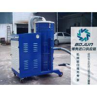 广州吸尘器进口报关|代理|清关|流程|手续|费用博隽