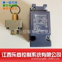 特价供应施耐德原装正品行程开关 XCK-J1167H29